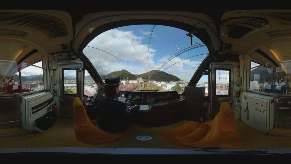 運転席VR映像(イメージ)