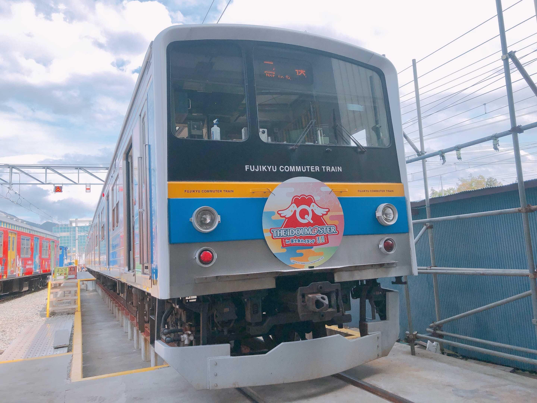 コラボ電車