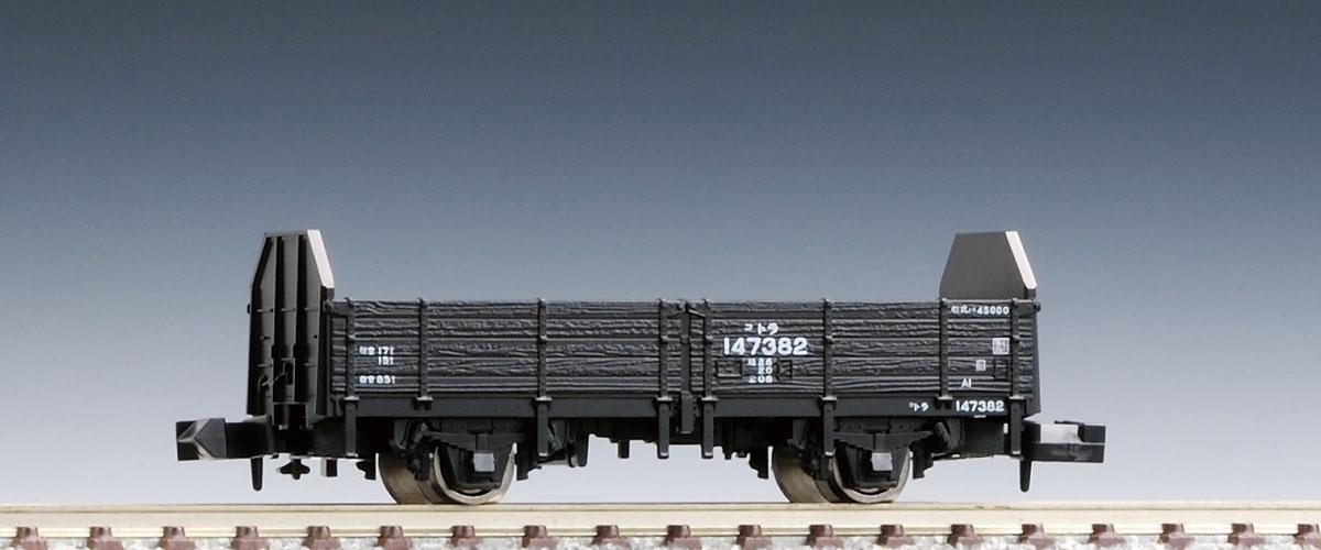 TOMIX トラ145000形