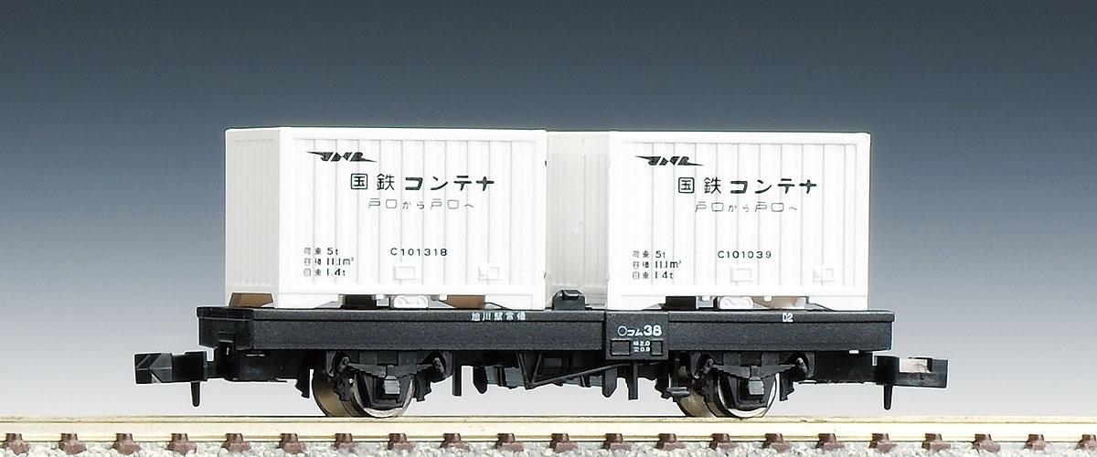 TOMIX コム1形タイプ(冷蔵コンテナ付)