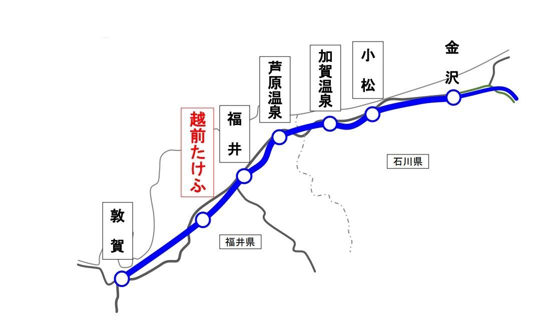北陸新幹線の延伸区間