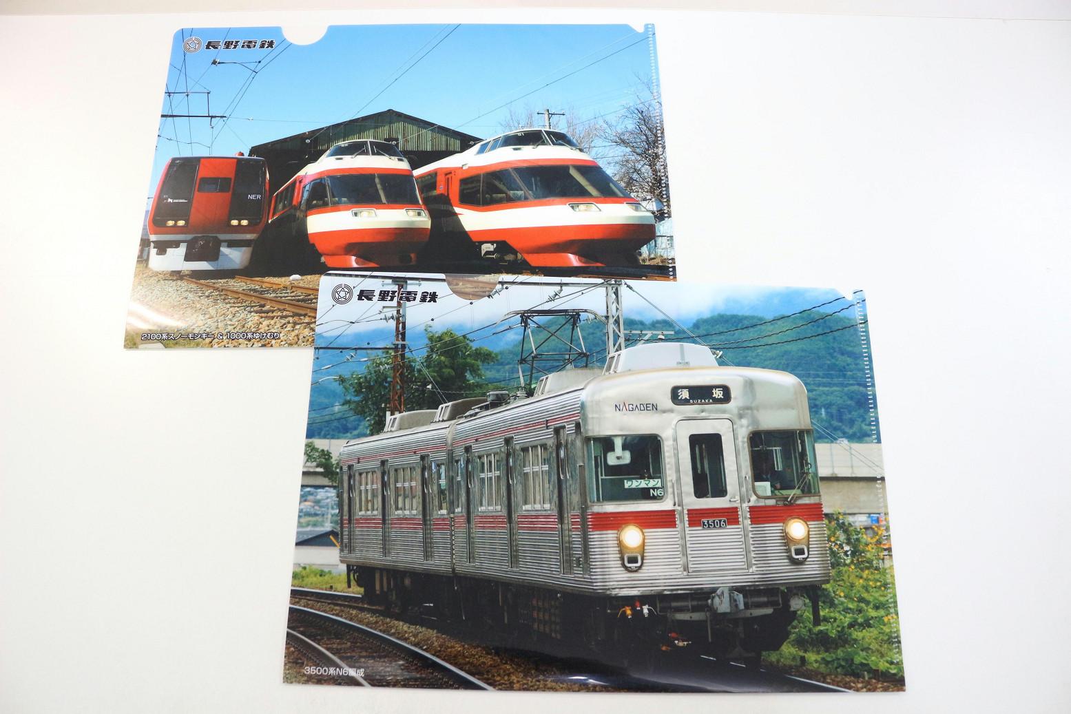 電車クリアファイル(イメージ)