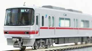 名鉄5000系(試作品)