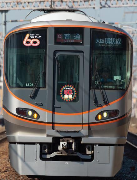 記念ロゴマーク掲出列車(イメージ)
