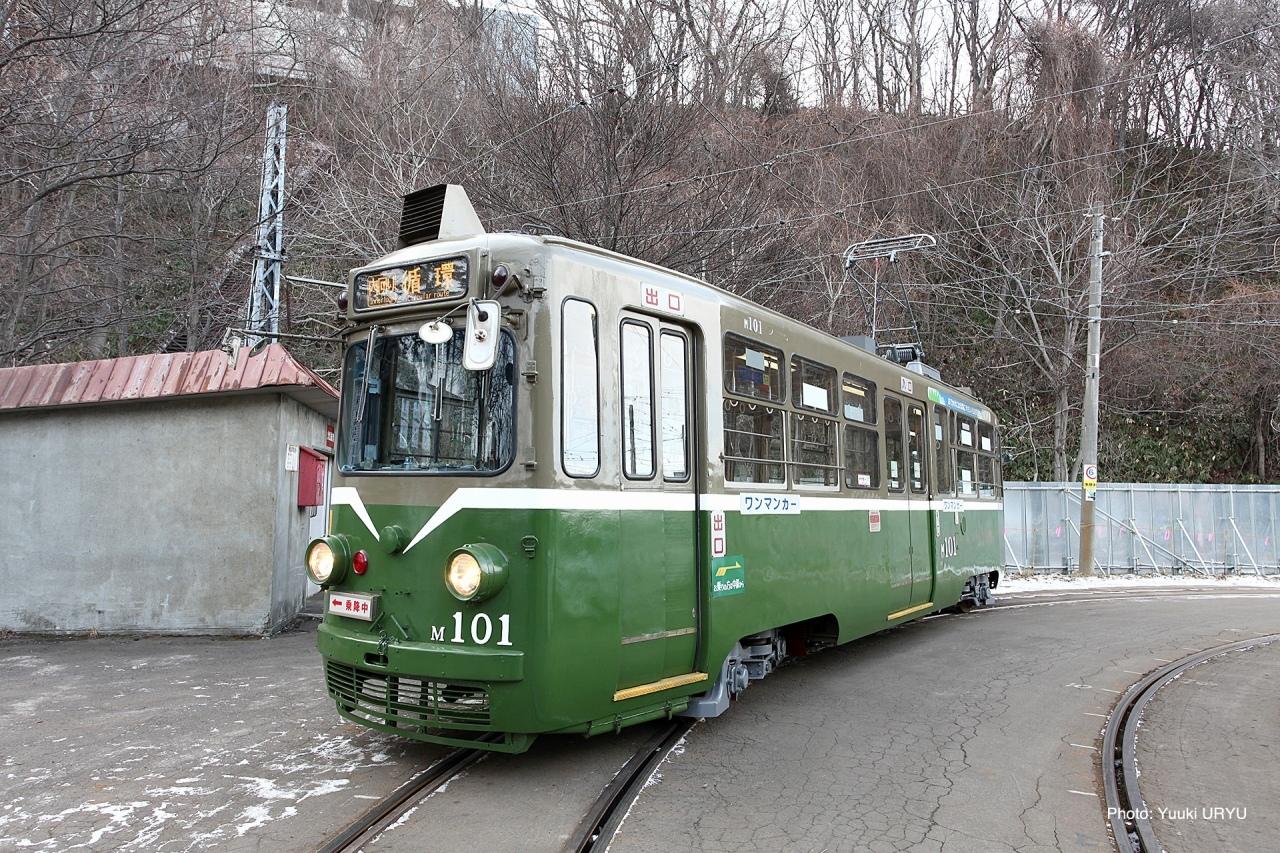 M101号車