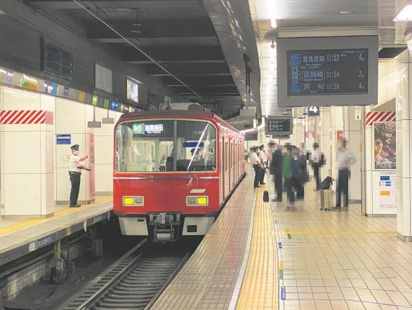 名鉄名古屋駅(イメージ)
