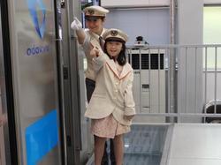 小田急 ファミリー鉄道教室 開催