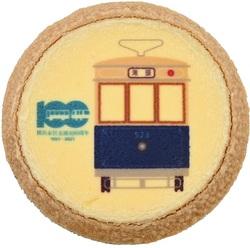 横浜市 市営交通100周年記念チーズケーキ 販売