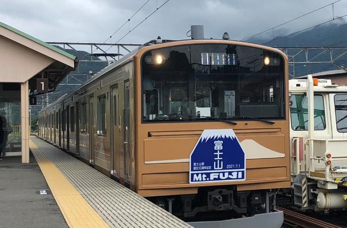 富士山駅10周年記念特別列車(イメージ)