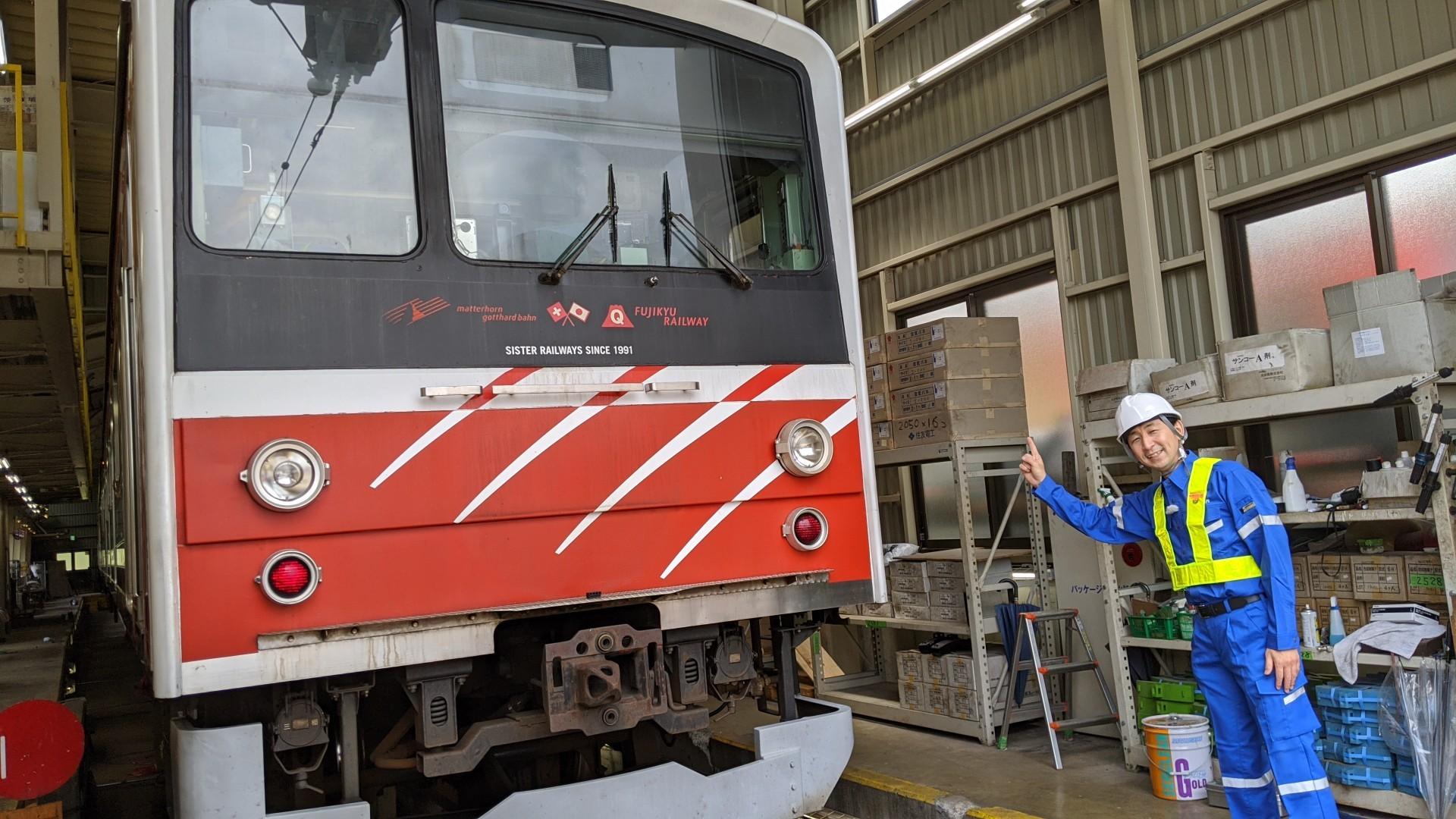 電車修理工場潜入オンラインツアー(イメージ)