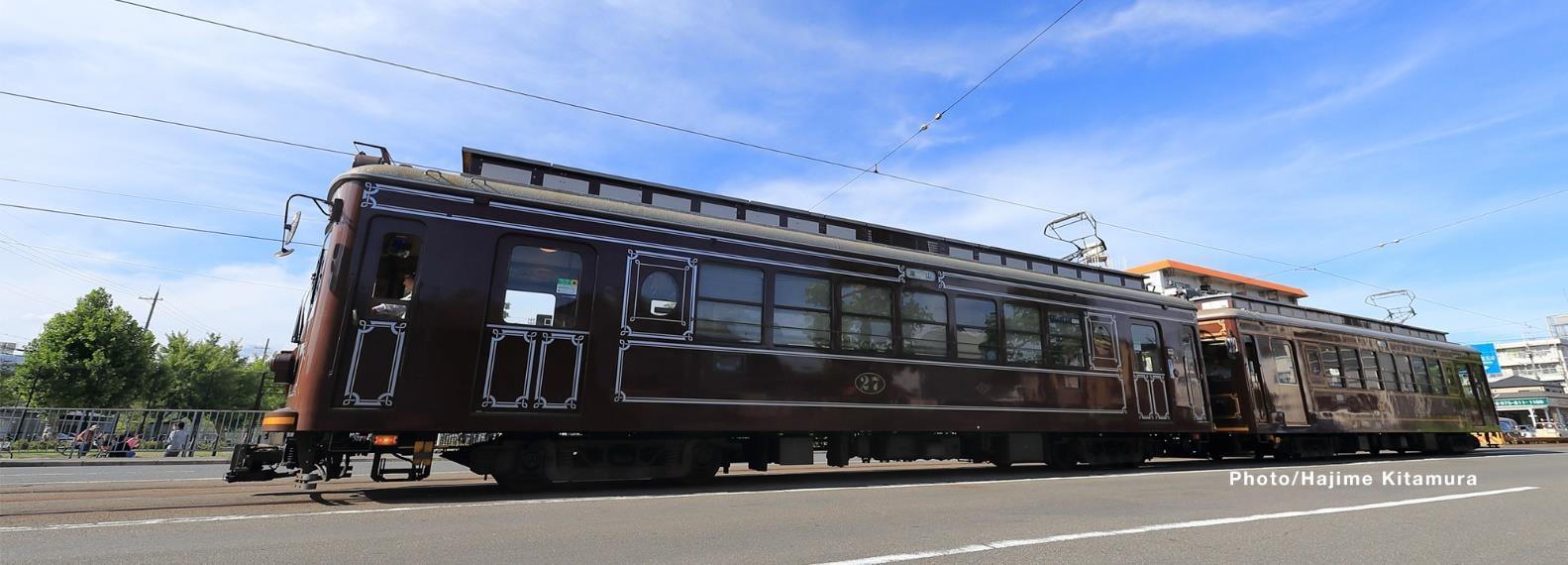 モボ21形26・27号車
