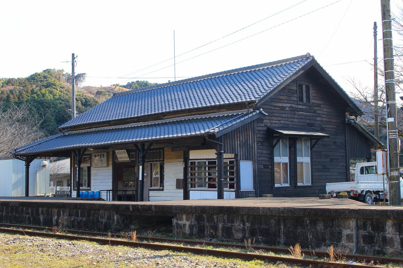 油須原駅旧事務室
