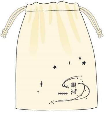WEST EXPRESS 銀河 巾着袋(イメージ)