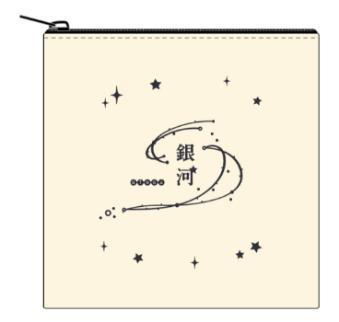 WEST EXPRESS 銀河 スクエアポーチ(イメージ)