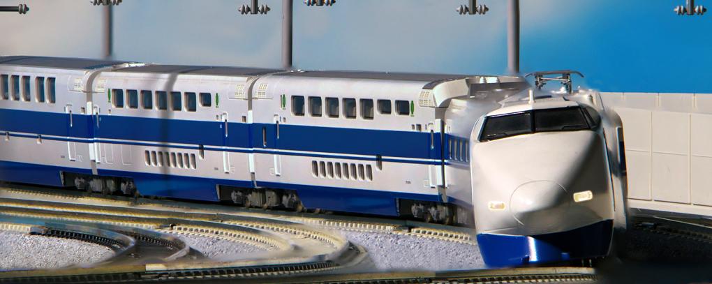 100系新幹線〈グランドひかり〉