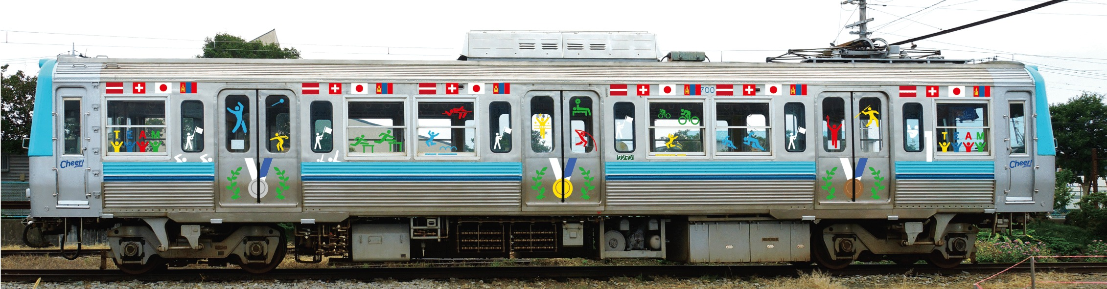 応援電車(イメージ)