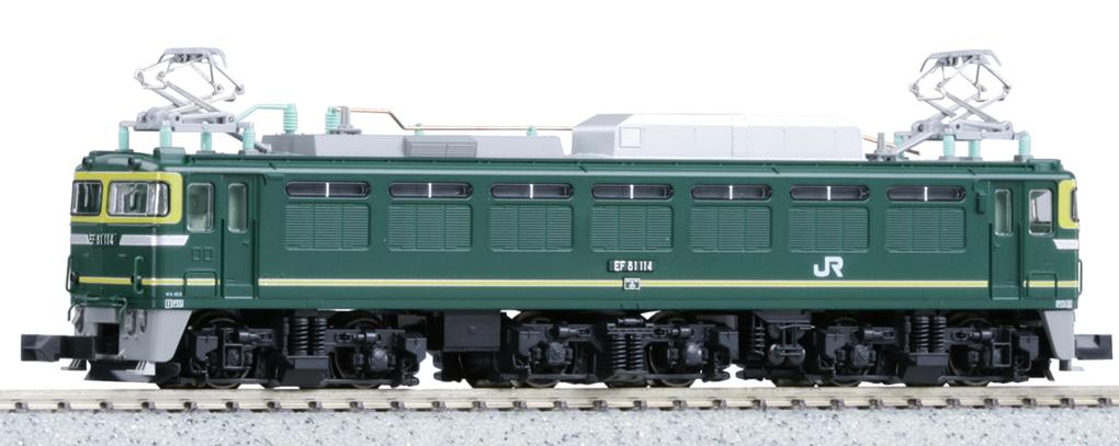 EF81 トワイライトエクスプレス色