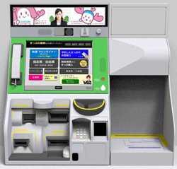 JR四国、16駅に「みどりの券売機プラス」導入へ