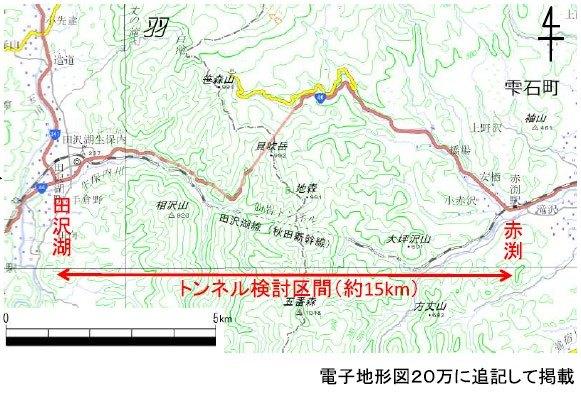 新仙岩トンネル整備計画範囲図