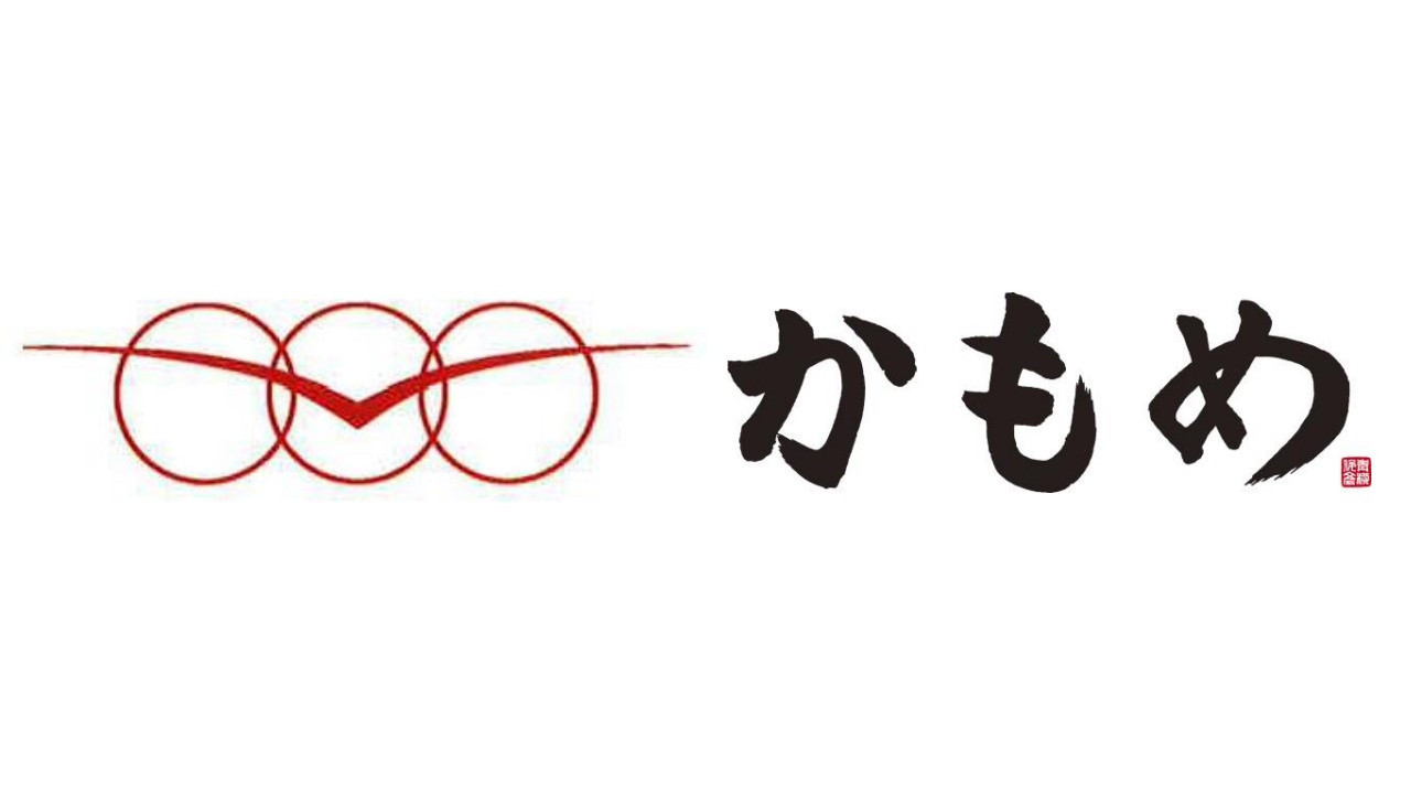 シンボルマーク(左)と毛筆による愛称名(右)(イメージ)