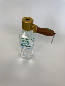 ブレーキハンドル型ペットボトルオープナー