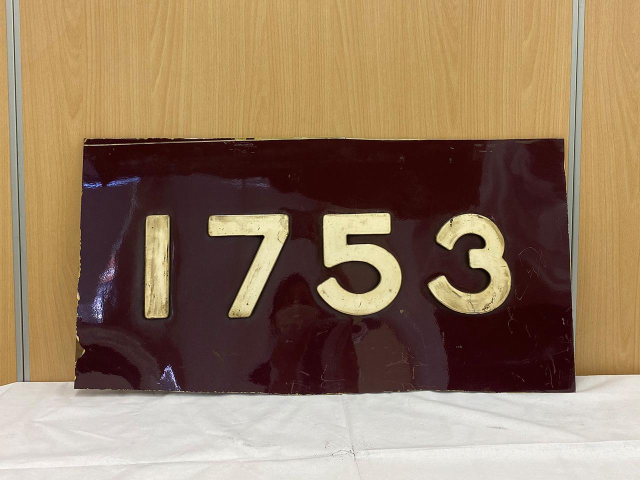 1700系車体側面番号板