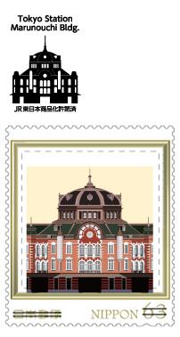 東京駅丸の内駅舎フレーム切手(イメージ)