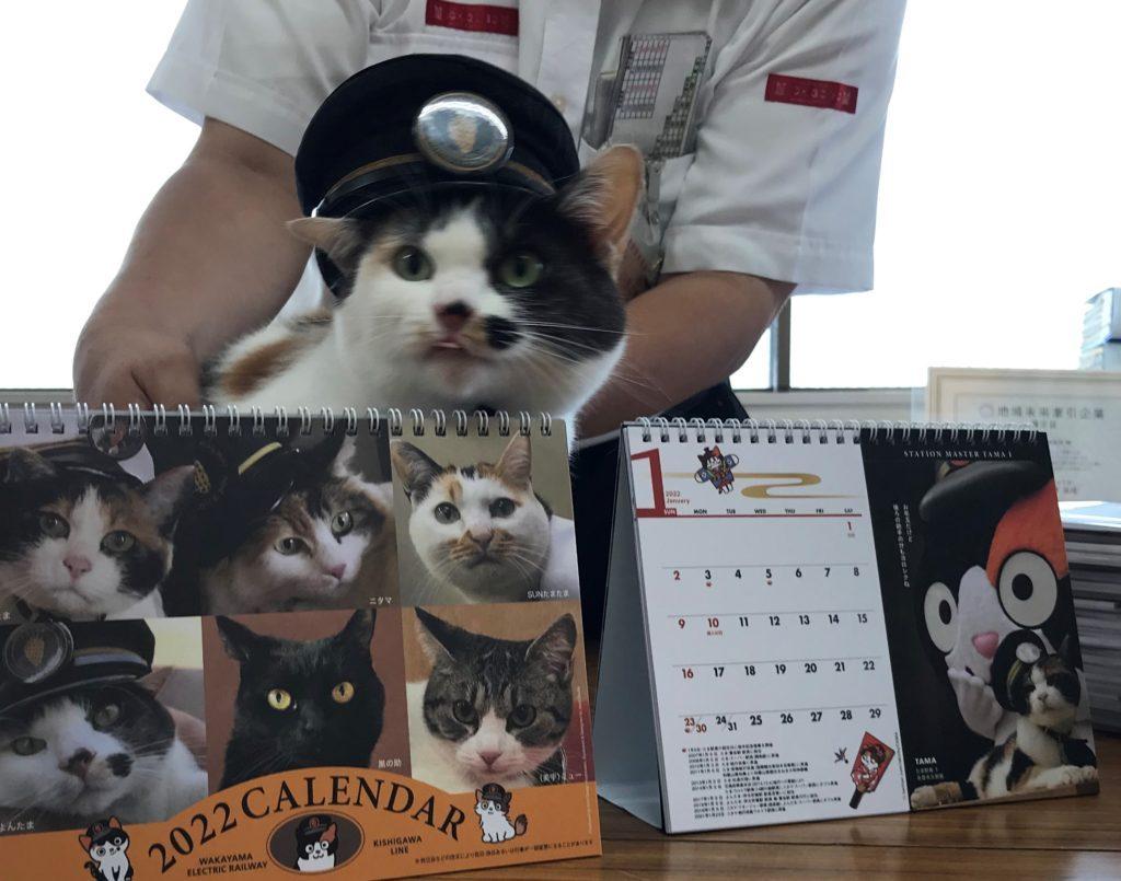 猫社員たちのつぶやきカレンダー