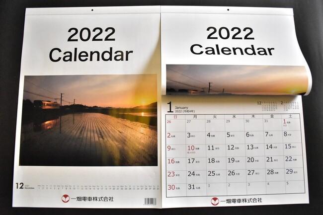 一畑電車2022カレンダー