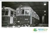 京都市 地下鉄40周年記念1日券セットなど 発売