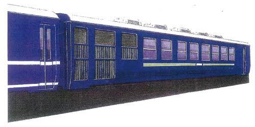 展望車(イメージ)