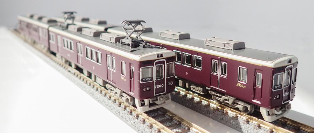 鉄道コレクション7200系