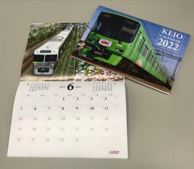 京王電鉄 壁掛けカレンダー