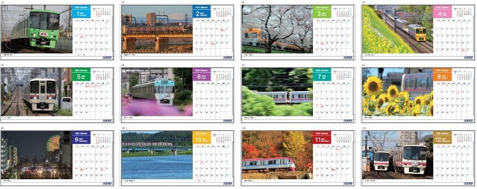 京王電鉄 卓上カレンダー(イメージ)