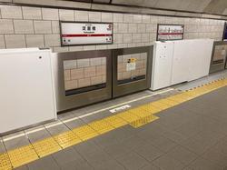 大阪メトロ 淀屋橋駅 可動式ホーム柵 運用