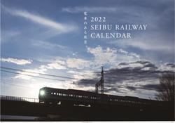 西武 2022年カレンダー 販売