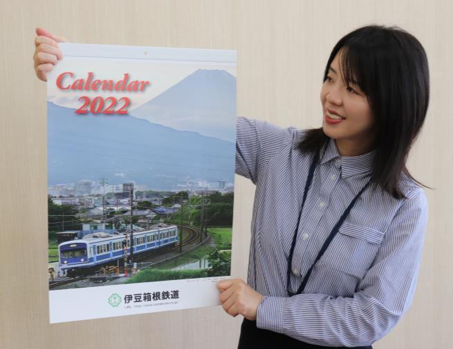 伊豆箱根鉄道2022カレンダー