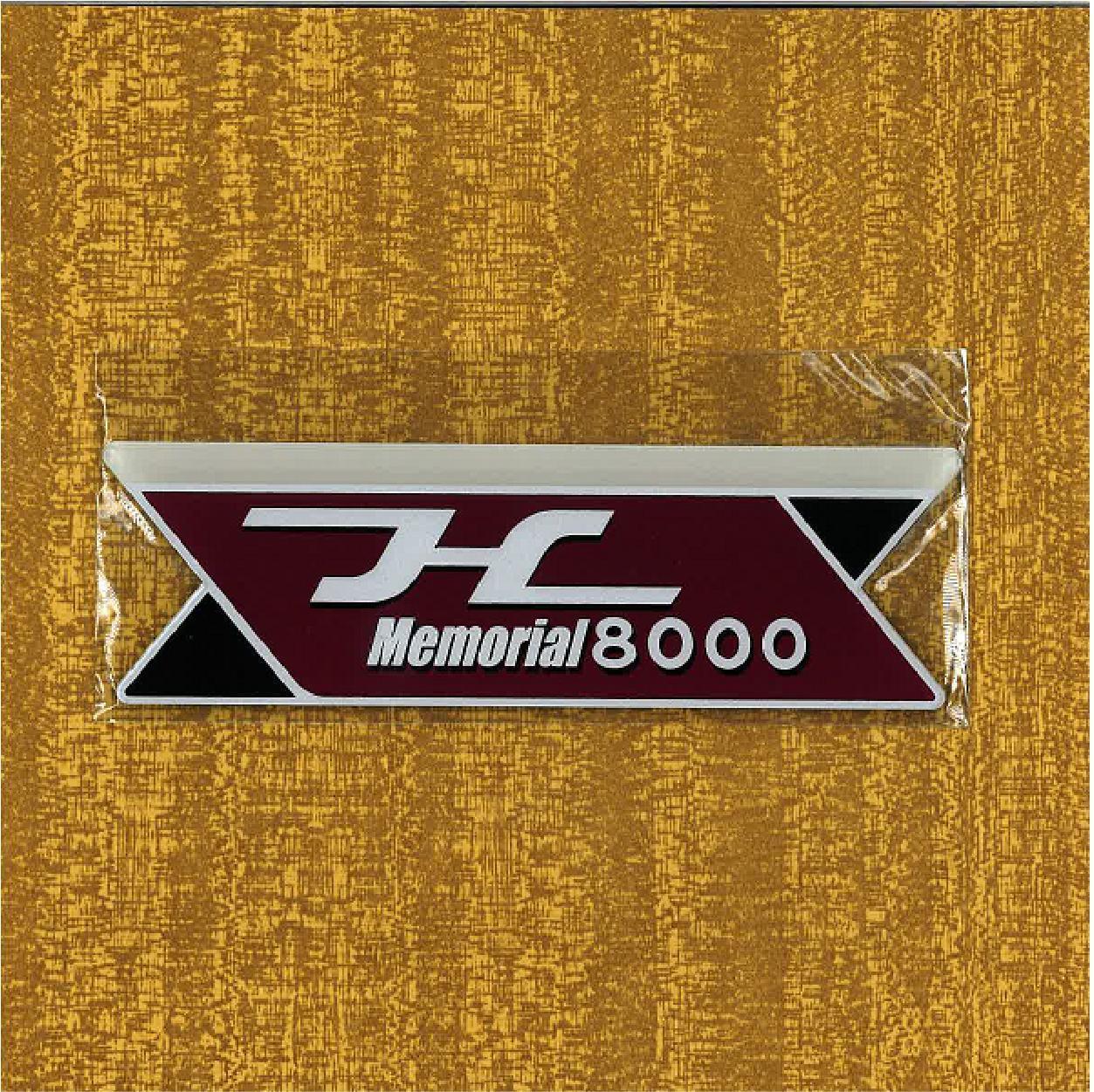 Memorial8000車内掲出プレート