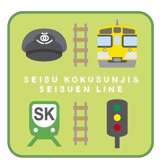 「タオルハンカチ(西武鉄道SK)」(イメージ)