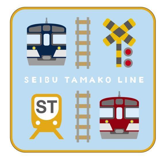 「タオルハンカチ(西武鉄道ST)」(イメージ)