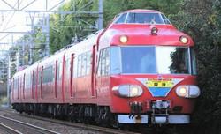 名鉄 7000系パノラマカー 見学・体験イベント