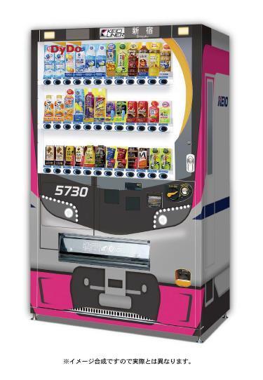 5000系自販機(イメージ)
