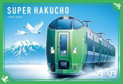 浪岡駅カード(イメージ)