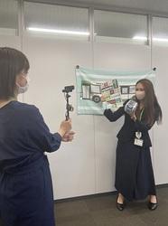 広島電鉄 グッズリモート対面販売 電車部品オンラインオークション 開催