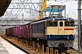 /stat.ameba.jp/user_images/20160725/16/kansai-l1517/8c/60/j/o0800053313706402333.jpg