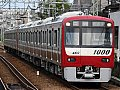 1469_1422D_160907.jpg