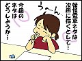 /stat.ameba.jp/user_images/20160909/23/chikyu-ya-nayuta/e4/6e/j/o0640047913744479140.jpg