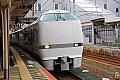 特急サンダーバード21号敦賀駅