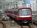 京浜急行電鉄 普通 神奈川新町行き1 2000形2451F運転終了