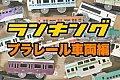 /platetsu.com/wp-content/uploads/2016/10/IMG_4025-1-e1477433245913-300x200.jpg